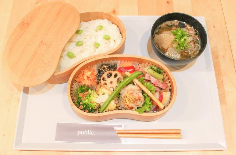 【姫路】週3日営業の「Public.(パブリック)」がオープン!10種の週替わりおかずのお弁当ランチが人気♪
