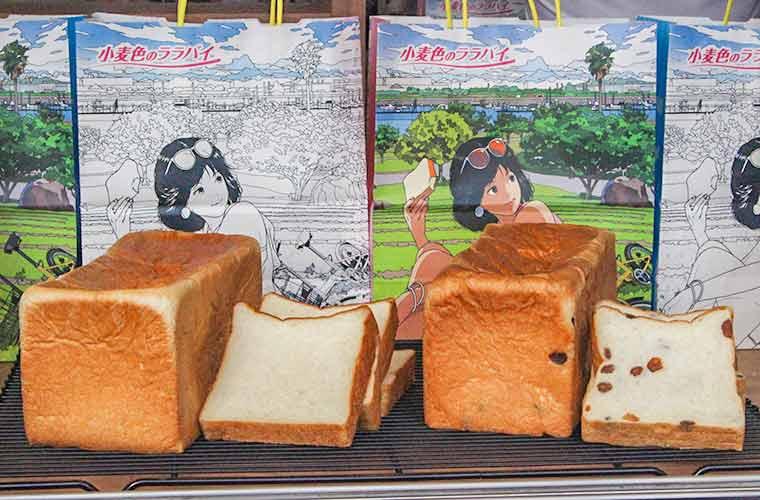 【姫路】高級食パン専門店「小麦色のララバイ」がオープン!もっちり柔らか、口どけの良さが自慢♪