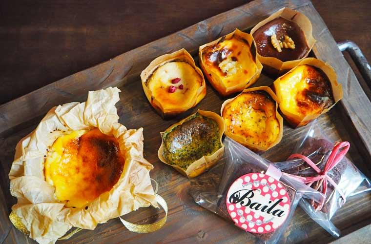 【姫路】スペイン料理店「Baila(バイラ)」のバスクチーズケーキがテイクアウトで登場!