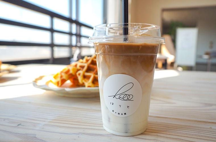 【播磨町】曜日ごとに店主が変わるカフェ「harito(はりと)」手作りおやつが人気♪