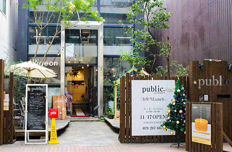 【姫路】「パブリックマーケット」初開催♪人気の雑貨店や5種のパフェが登場!予約制のランチも