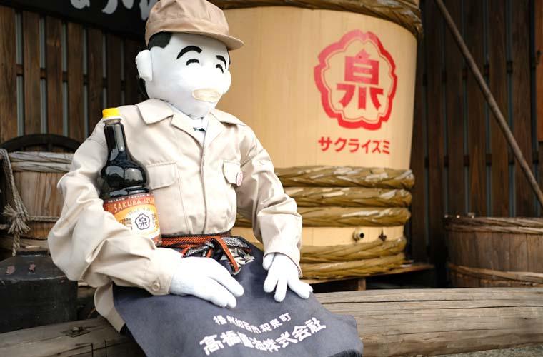 【加西】創業100年周年を迎えた「高橋醤油」の直売所は醤油を楽しむ魅力満載♪