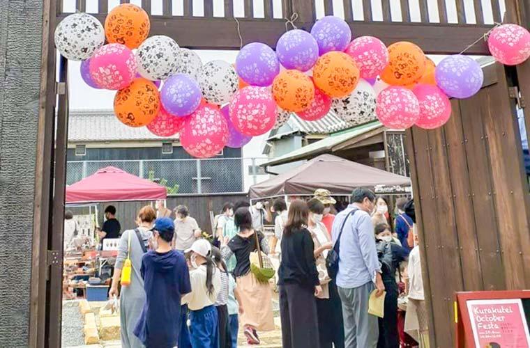 【高砂】「第1回 高砂みんなDEマルシェ」が開催!レトロな街並みで春を楽しもう♪
