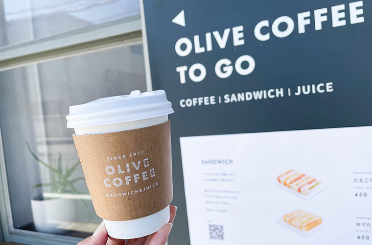 【明石】サンドイッチ専門店「OLIVE COFFEE(オリーブ コーヒー)」で作りたてのおいしさを味わって