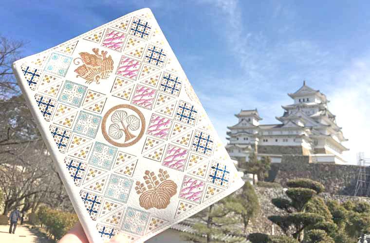 姫路城の御城印がリニューアルして再登場!待望の御城印帳やカバー付きも一般販売♪