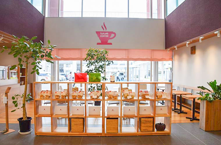 【西脇】カフェ「タカミコーヒー」がオープン!地産地消ランチやスペシャルティコーヒーが自慢♪