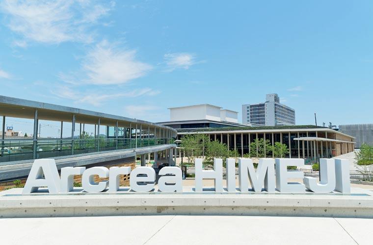 【姫路】「アクリエひめじ(姫路市文化コンベンションセンター)」がオープン!内覧会も開催