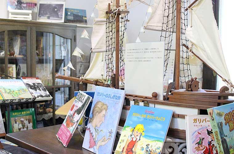 【相生】絵本図書館と手芸店が併設の「ゆう風舎」英国風カフェで癒やしのティータイムを♪