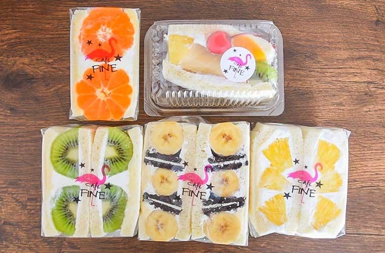 【加古川】週末限定カフェ「FINE(ファイン)」フルーツサンドやモーニングが自慢♪