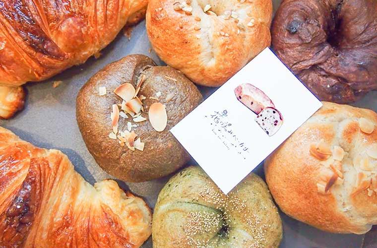 【三木】ショーケースから選ぶ「花咲みベーカリー」40種ものパンやマリトッツォが自慢♪
