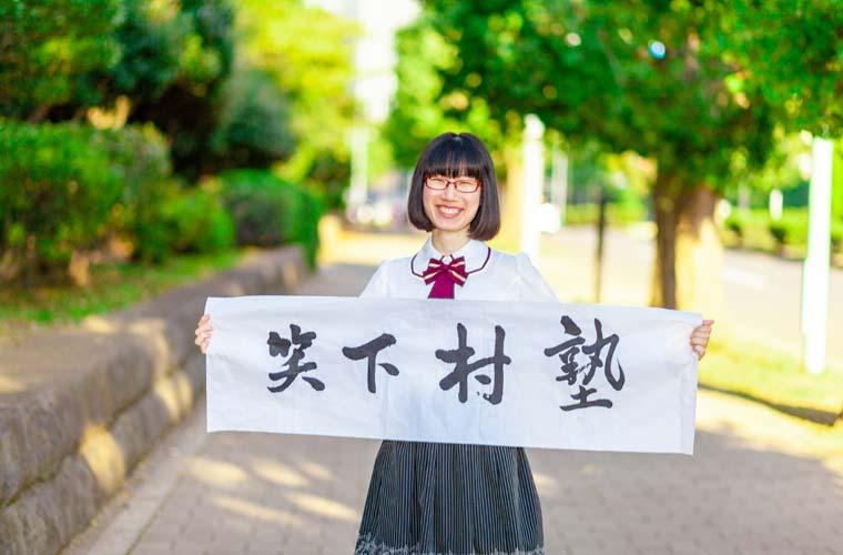 【姫路】お笑いジャーナリストが出張授業!中学生を対象に「笑って学ぶSDGs」開催♪