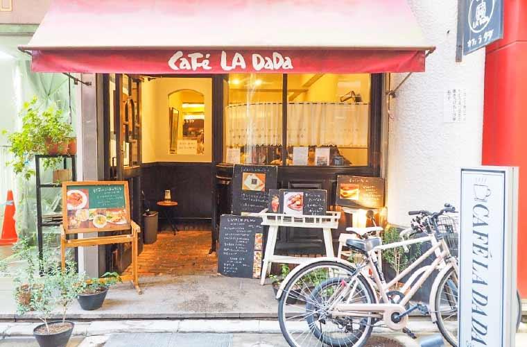 【姫路】老舗の喫茶店「CaFe LA DaDa」野菜たっぷりランチや本格スイーツが自慢♪