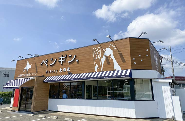 【姫路】道産素材にこだわる「ペンギンベーカリー」が関西初上陸!金賞を得た日本一のカレーパンも
