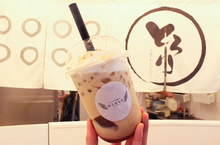 【姫路】とろ生わらび餅専門店「とろり天使のわらびもち」オープン♪『飲むわらびもち』も人気