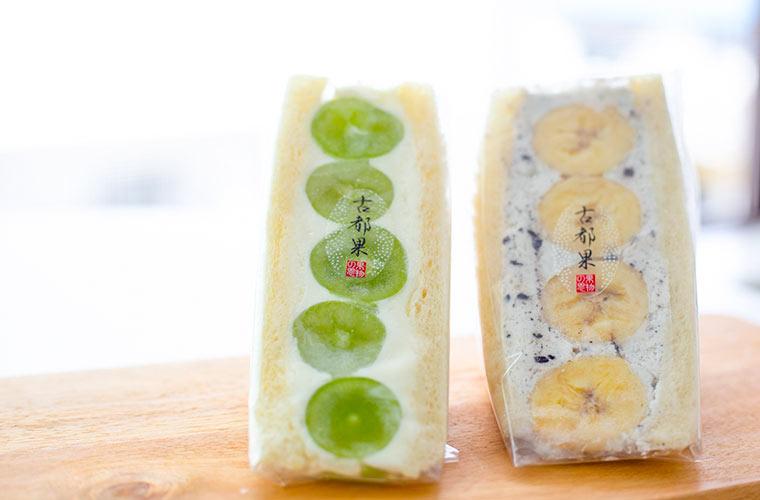 【姫路】フルーツサンド専門店「京都古都果」がフェスタに登場!華やかな断面アートにうっとり