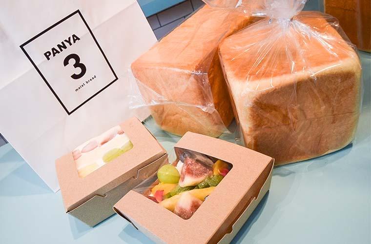 【明石】食パン専門店「PANYA3(パンヤサン)」オープン!華やかなフルーツサンドや絶品ジャムも♪