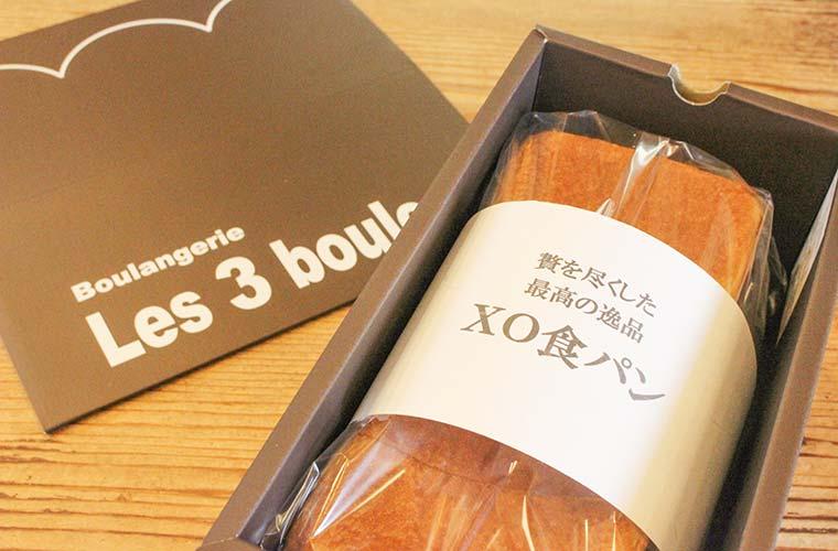 【姫路】食パン専門店「レトワブール」食パンだけで30種類!1本6,500円の最高級食パンも