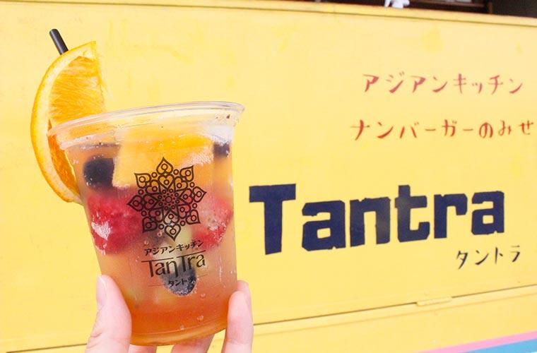 【加西】キッチンカー「タントラ」タンドール窯で焼いた本格ナンバーガーや自家製ラッシーが人気