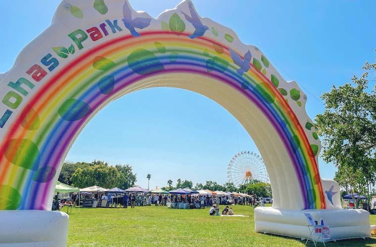 「第1回 ロハスパーク加古川@加古川河川敷公園」開催!雑貨やフード、ワークショップが登場