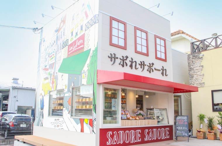 【姫路】高級食パン専門店「サボれサボーれ」オープン!バターやミルクのコクとしっとり感が最高